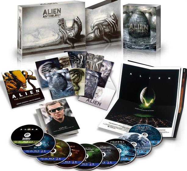 gigerset Alien Anthology 'H.R. Giger Tribute' Blu-Ray Set