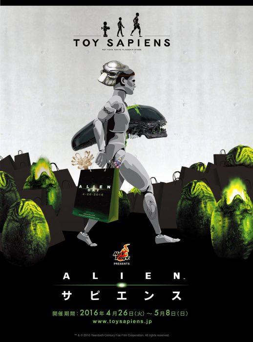 flyer CoolProps Reveals Warrior & Dog Alien Bust Replicas