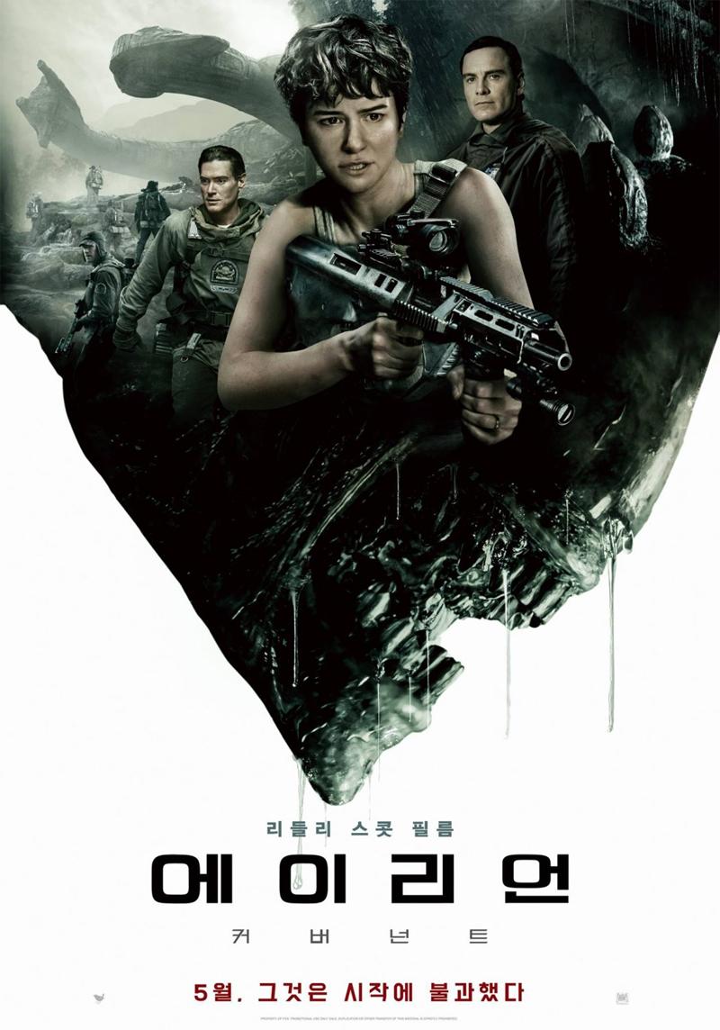 New Korean Alien: Covenant Poster