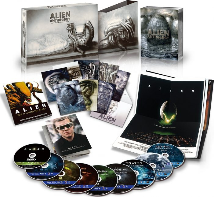 Alien Anthology H.R. Giger Tribute Alien Anthology 35th Anniversary Edition