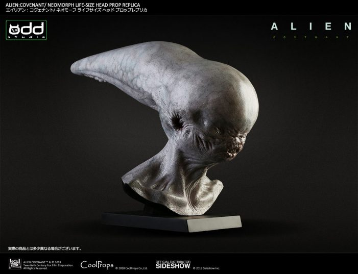 Sideshow & CoolProps Life-Size Neomorph Head Replica Available for Pre-Order