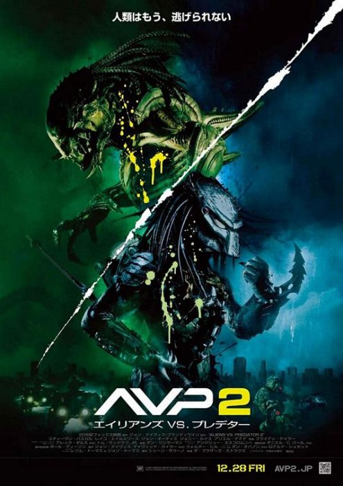 AvP Galaxy Fan Commentary: Aliens vs. Predator Requiem (Unrated)!